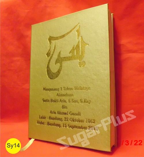 Buku Yasin dan Tahlil MURAH – Pak Mudi 0852.15.880.880
