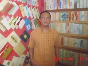 PENJUAL_BUKU_YASIN_MURAH_di_Jakarta