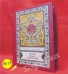 TEMPAT CETAK Buku Yasin TERLENGKAP di Jakarta Selatan