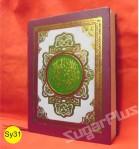 TOKO Buku Yasin MURAH di Jakarta Selatan - Pak Mudi 0852.15.880.880