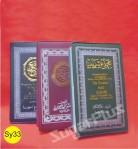 TOKO Buku Yasin MURAH di Jakarta Selatan