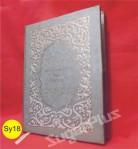 TOKO Yasin MURAH - Pak Mudi 0852.15.880.880