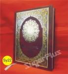 JUAL Yasin MURAH - Pak Mudi 0852.15.880.880