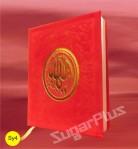 TEMPAT Percetakan Buku Yasin di Jakarta - Pak Mudi 0852.15.880.880