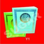 Buku Yasin Murah - Y1