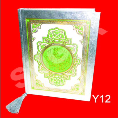 buku-yasin-murah-y12.jpg