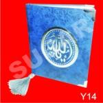 Buku Yasin Murah - Y14