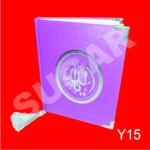 Buku Yasin Murah - Y15