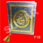 Buku Yasin Murah - Y18