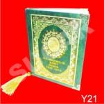 Buku Yasin Murah - Y21