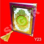 Buku Yasin Murah - Y23
