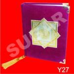 Buku Yasin Murah - Y27