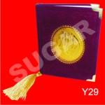 Buku Yasin Murah - Y29