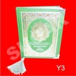 Buku Yasin Murah - Y3