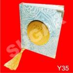 Buku Yasin Murah - Y35