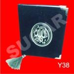 Buku Yasin Murah - Y38