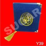 Buku Yasin Murah - Y39