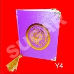 Buku Yasin Murah - Y4