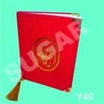 Buku Yasin Murah - Y40