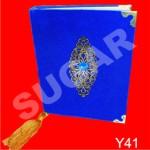 Buku Yasin Murah - Y41