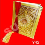 Buku Yasin Murah - Y42