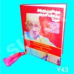 Buku Yasin Murah - Y43