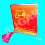Buku Yasin Murah - Y44