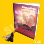 Buku Yasin Murah - Y46