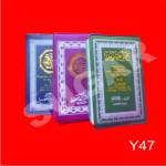 Buku Yasin Murah - Y47