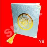 Buku Yasin Murah - Y6