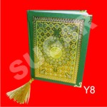 Buku Yasin Murah - Y8