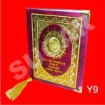 Buku Yasin Murah - Y9